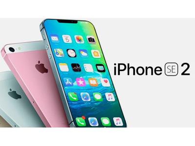 Что известно о Iphone SE2