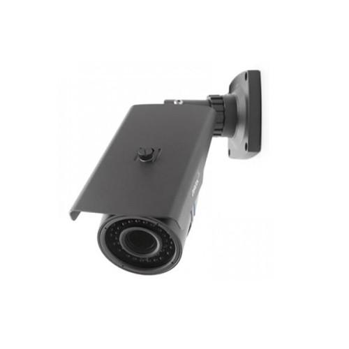 Цилиндрическая AHD Камера видеонаблюдения Arax RXW-M2-V212ir