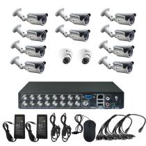 Комплект видеонаблюдения для магазина на 12 камер - AHD 1Мп 720P (2 камеры помещение/10 камер улица)