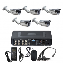 Комплект видеонаблюдения для склада на 5 уличных камер - AHD 1Мп 720P