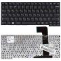 Клавиатура для ноутбука Samsung X128 X130 SF210 черная
