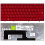 Клавиатура для ноутбука HP mini 700 1000 1100 красная