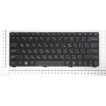 Клавиатура для ноутбука HP ProBook 4230S черная