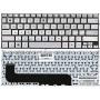 Клавиатура для ноутбука Asus UX21E серебристая