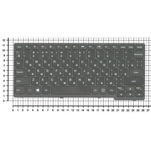 Клавиатура для ноутбука Lenovo S210T черная