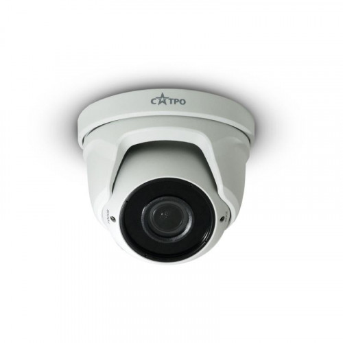 Купольная AHD Камера видеонаблюдения САТРО-VC-МDV20V-SV(2,8-12)