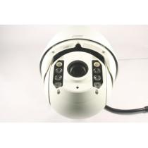Купольная IP Камера видеонаблюдения J2000-HDIP2S20xFull