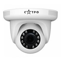 Купольная IP Камера видеонаблюдения САТРО-VC-NDV20F (3.6)