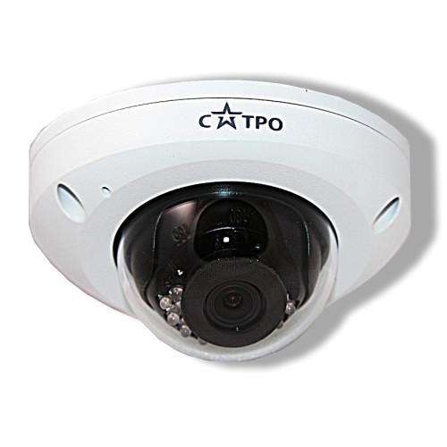 Купольная IP Камера видеонаблюдения САТРО-VC-NDV40F(2,8) (U)