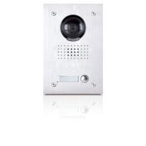 Вызывная панель домофона Kenwei KW-1370MC-1B-600TVL (врезная)