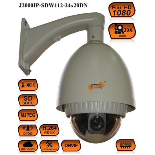 Поворотная PTZ IP Камера видеонаблюдения J2000IP-SDW112-24x20DN