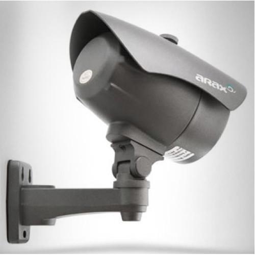 Цилиндрическая AHD Камера видеонаблюдения Arax RXW-S10-Bir