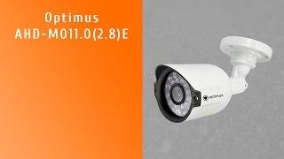 Пример видео с камеры для улицы