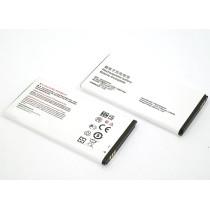 Аккумуляторная батарея AB3160AWMT для Philips Xenium E570