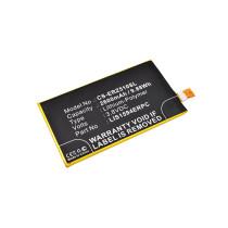 Аккумулятор CS-ERZ510SL LIS1594ERPC для Sony Xperia Z5 Compact E5803 E5823 3.8V / 2600mAh / 9.88Wh