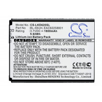 Аккумулятор CS-LKD620SL BL-59UH для LG G2 Mini D618 3.7V / 1600mAh / 5.92Wh