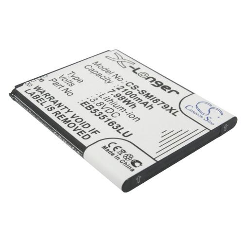 Аккумулятор CS-SMI879XL EB535163LU для Samsung Galaxy Grand i9082, i9080  3.8V / 2100mAh / 7.98Wh