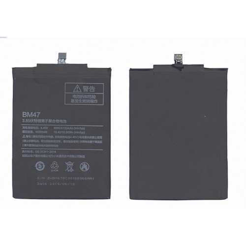 Аккумулятор для Xiaomi Redmi Note 4X (BM43) 4000mAh