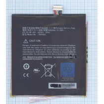 Аккумуляторная батарея 3555A2L, DR-A013 для Amazon Kindle Fire (D01400)