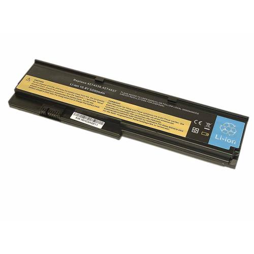 Аккумулятор для Lenovo ThinkPad X200 (42T4536) 5200mAh REPLACEMENT черная