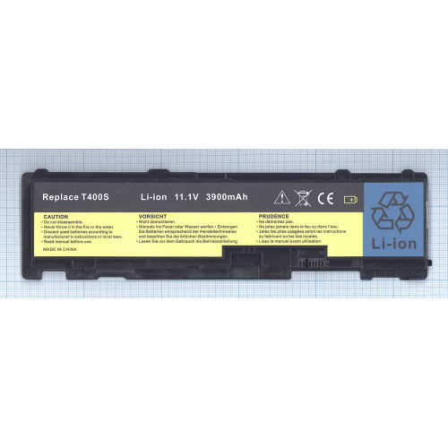 Аккумулятор для Lenovo ThinkPad T410s (42T4833) 11.1V 3800mAh REPLACEMENT черная