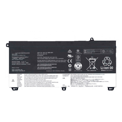 Аккумулятор для Lenovo ThinkPad T550, W550 (45N1742) 44Wh