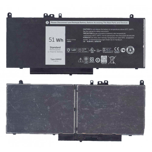 Аккумулятор для Dell Latitude E5550 7.4V 51Wh 8V5GX, G5M10 черный