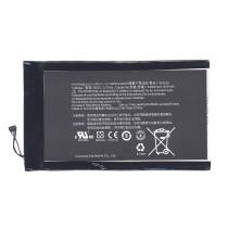 Аккумуляторная батарея для планшета Acer Iconia Tab8 (A1-830) A1311