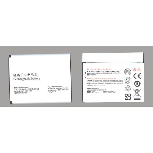 Аккумуляторная батарея AB2000DWMC для Philips T939/W8578/W930