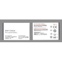 Аккумуляторная батарея AB2000HWMC для Philips T3566/CTX623/CTX513/CTX333/CTX130