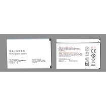 Аккумуляторная батарея AB2100AWMC для Philips T8566/V726/W632/W820/W8568