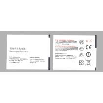Аккумуляторная батарея AB2200AWML для Philips T3500/W3500