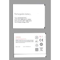 Аккумуляторная батарея AB3000BWMC для Philips Xenium i928