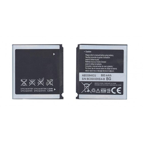 Аккумуляторная батарея AB533640CU, AB533640AE, AB533640CE для Samsung SGH-F268/SGH-F330/SGH-F338
