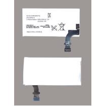 Аккумуляторная батарея AGPB009-A001 для Sony Xperia P LT22i