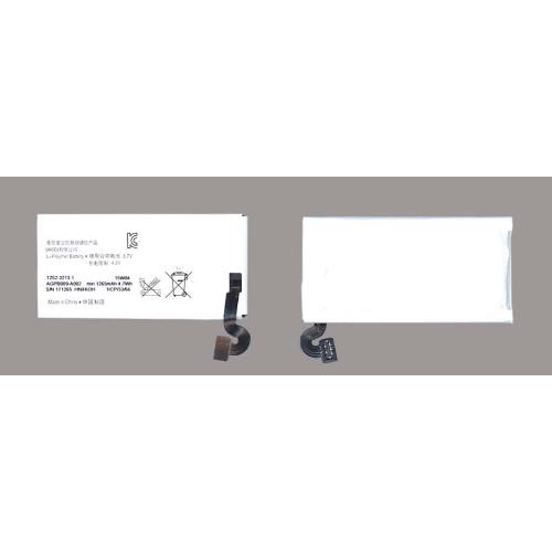 Аккумуляторная батарея AGPB009-A002 для Sony Xperia Sola MT27i