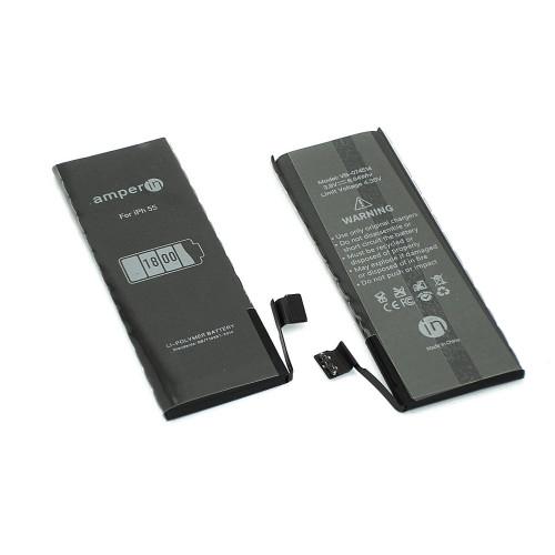Аккумуляторная батарея Amperin для Apple iPhone 5S  3,8V 1800mAh