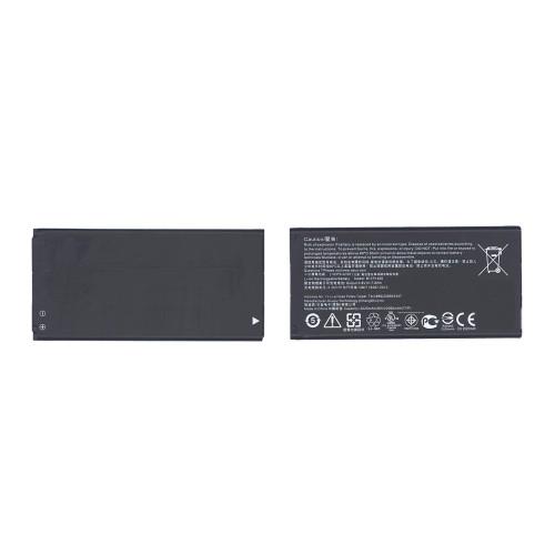 Аккумуляторная батарея B11P1406 для Asus PadFone X Mini 4.5 2000mAh / 7.60Wh 3,8V