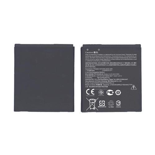 Аккумуляторная батарея B11P1421 для Asus Zenfone C ZC451CG