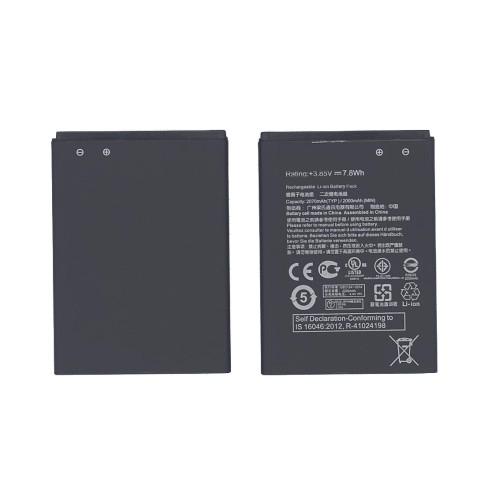 Аккумуляторная батарея B11P1428 для Asus ZenFone Go 4.5 2050mAh / 7.89Wh 3,85V