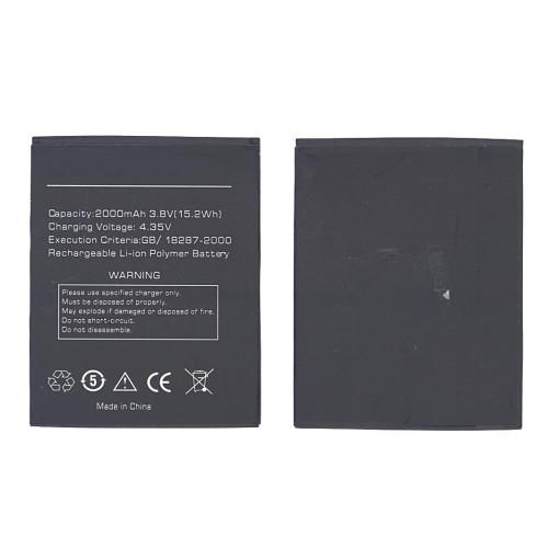Аккумуляторная батарея B2000 для Highscreen Spider