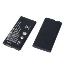 Аккумуляторная батарея B-B2 для Vivo Y65