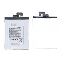 Аккумуляторная батарея BL223 для Lenovo K920/Vibe Z2 Pro