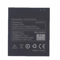 Аккумуляторная батарея BL225 для Lenovo S580/A758E/A858