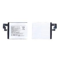 Аккумуляторная батарея BL231 для Lenovo S90, Vibe X2