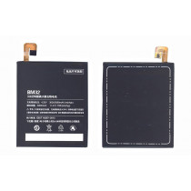 Аккумуляторная батарея BM32 для Xiaomi Mi4