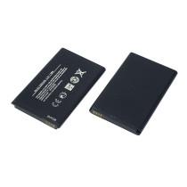 Аккумуляторная батарея BN-02 для Nokia XL Dual