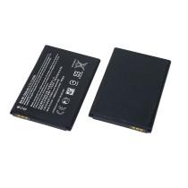 Аккумуляторная батарея BN-06 для Microsoft 430