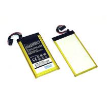Аккумуляторная батарея C11P1316 для Asus A11/PadFone Mini 4.3