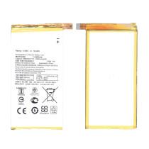 Аккумуляторная батарея C11P1603 для Asus ZenFone 3 Deluxe 5.5 18.3Wh 3,85V